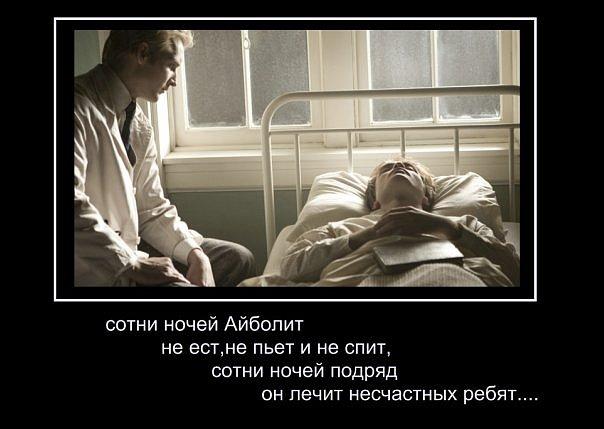 http://cs209.vkontakte.ru/u40063020/107417329/x_4b5dc685.jpg
